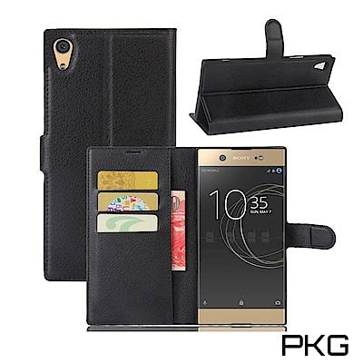 PKG SONY XA1-ULTRA 側翻式皮套-精選皮套-經典系列-黑