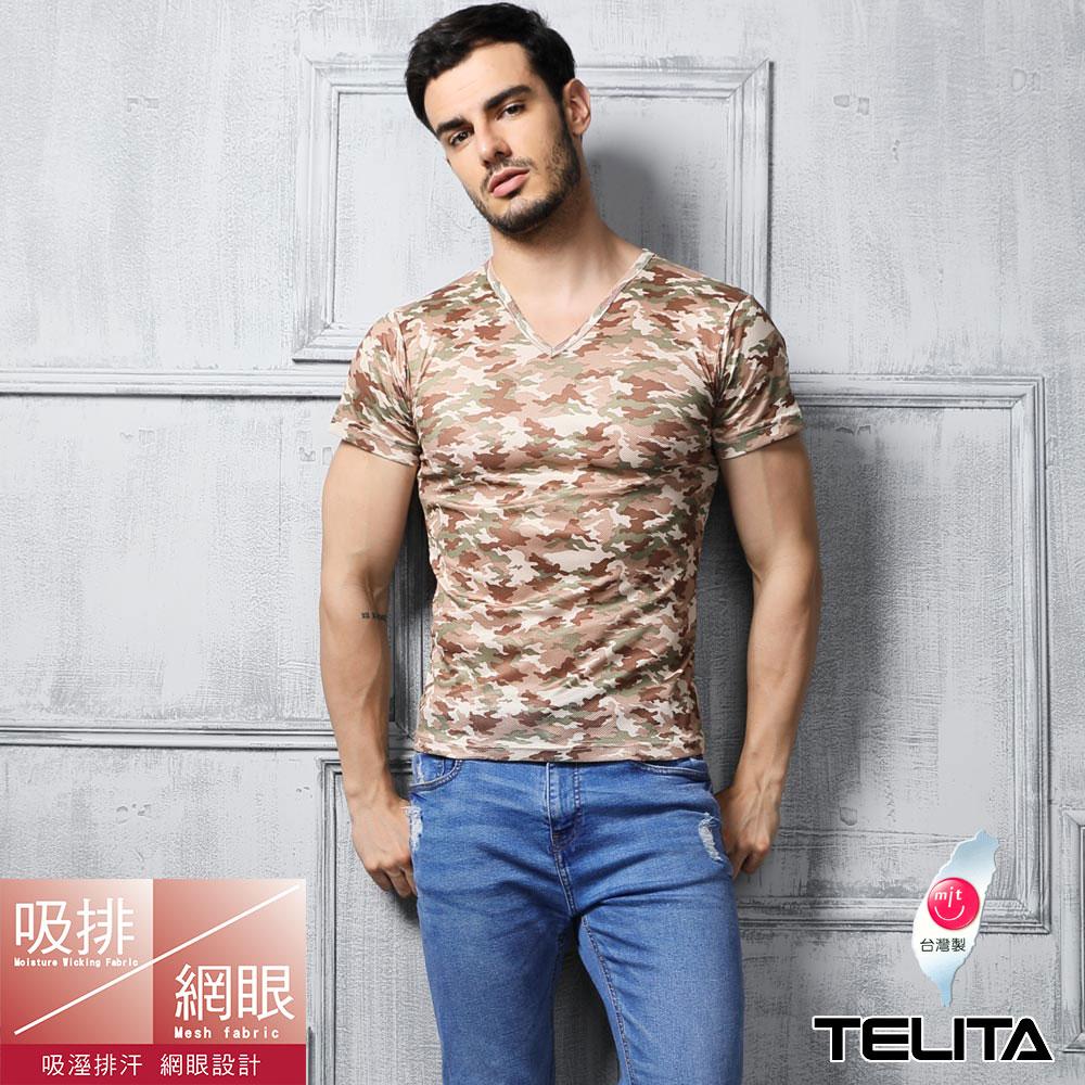 男內衣 吸溼涼爽迷彩網眼短袖V領內衣  沙漠綠 TELITA