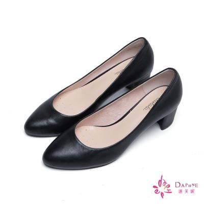 達芙妮DAPHNE-法式雅緻小羊皮素面粗高跟鞋-嚴