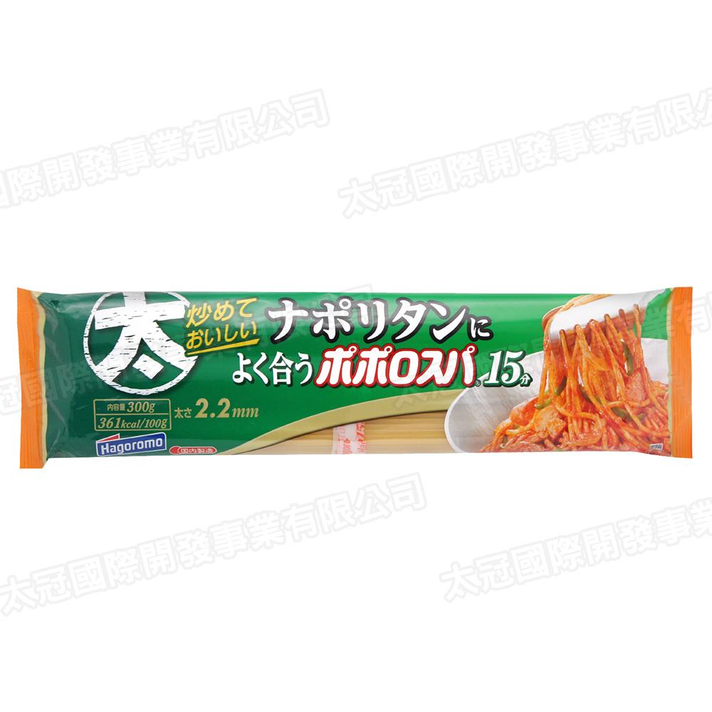 Hagoromo 適合焗烤義大利麵(300g)
