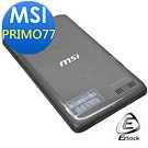 EZstick MSI Primo 77 平板專用二代透氣機身保護膜