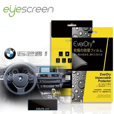 EyeScreen BMW  528 i 車上導航螢幕保護貼(無保固)