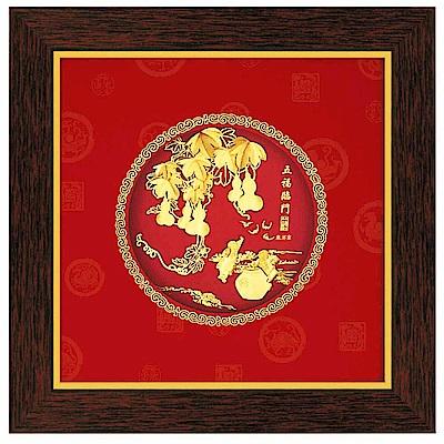 My Gifts-立體金箔畫-五福臨門(圓形系列 20 . 6 x 20 . 6 cm)