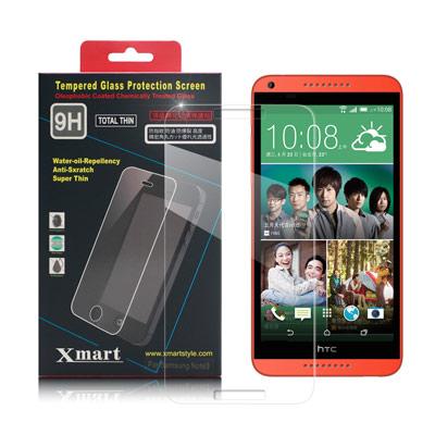 X mart HTC Desire 816 強化0.26mm耐磨防指紋玻璃保護貼