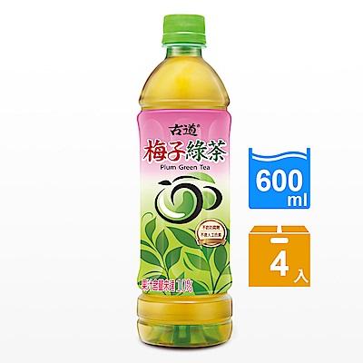 古道 梅子綠茶(600mlx4瓶)