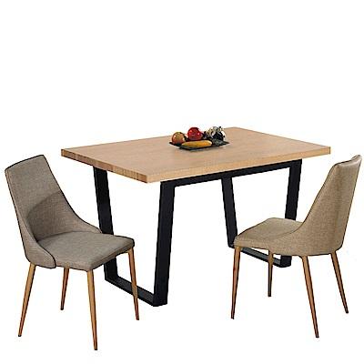 AT HOME-木質系4.3尺黑腳餐桌椅組-一桌四椅 130x80x75cm