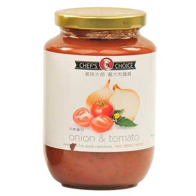 美味大師 義大利麵醬-洋蔥蕃茄(470g)