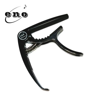 ENO EGC-1 民謠吉他/電吉他專用移調夾
