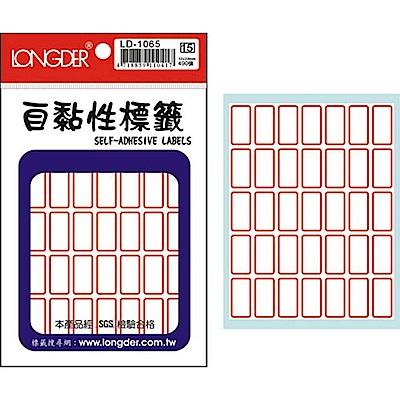 龍德 LD-1065 紅框 自粘標籤 480P  (20包/盒)
