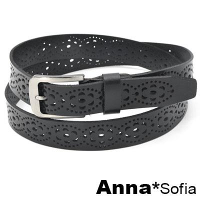 AnnaSofia 環橢花鏤洞 二層牛皮真皮腰帶(酷黑)