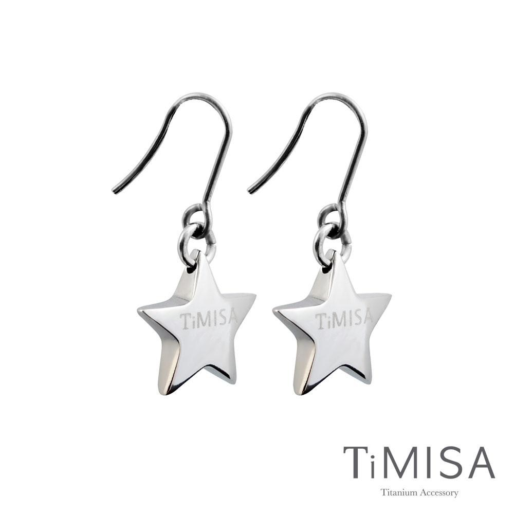 TiMISA《幸運星Lucky Star》純鈦耳環