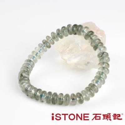 石頭記 財富能量髮晶手鍊