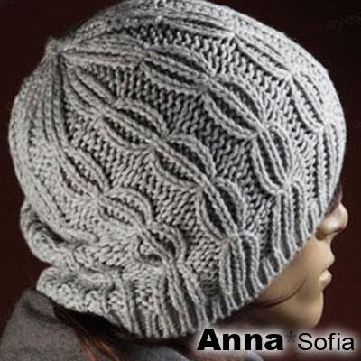 AnnaSofia-線紋麻花-毛線針織帽-湮灰系