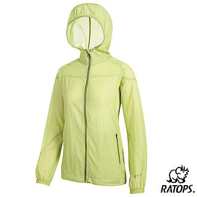 【瑞多仕】女 15D輕量透氣抗UV防晒夾克_DH2072 萊姆綠