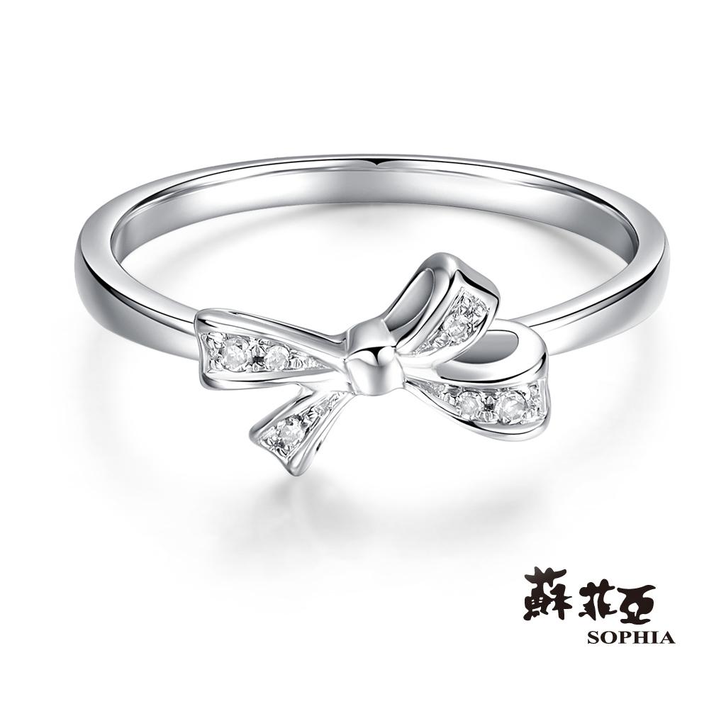 蘇菲亞SOPHIA 鑽戒 - 典雅蝴蝶造型14K鑽戒
