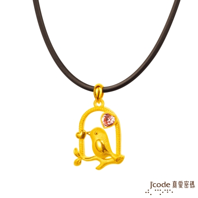 J code真愛密碼金飾 訴說愛情黃金墜子 送項鍊