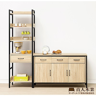 日本直人木業-CELLO明亮簡約輕工業風146CM廚櫃加1抽60CM置物櫃