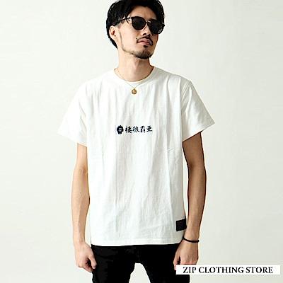 美國棉刺繡短袖潮TEE(3色) ZIP日本男裝