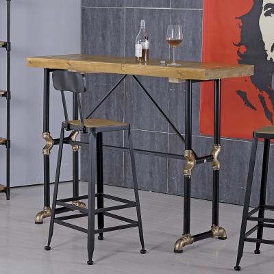 AT HOME-蓋爾4.6尺水管長方吧台桌