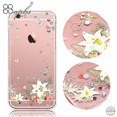 apbs iPhone6s/6 4.7吋 施華洛世奇彩鑽手機殼-香水百合