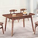 H&D 淺胡桃色折桌 (寬110~140X深80X高75cm)