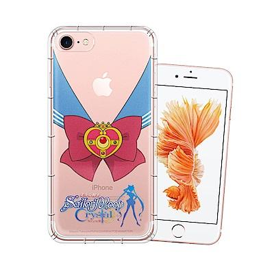 正版美少女戰士iPhone 6S / 7 / 8 4.7吋 空壓安全手機殼(水手...