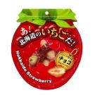 札幌北海道 草莓巧克力(65g)