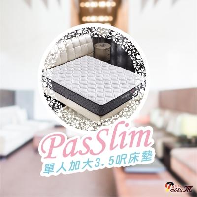 PasSlim義大利名床全透氣舒柔膚感獨立筒單大3-5尺