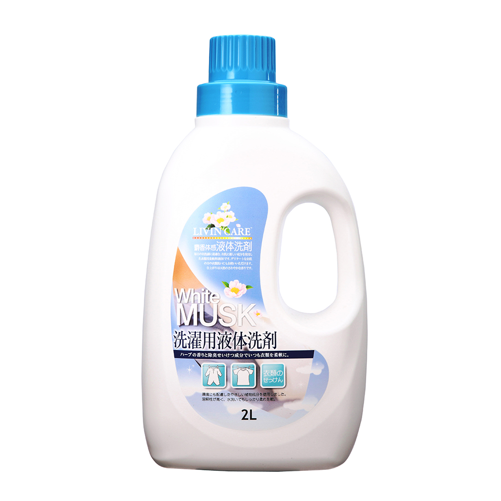 【LIVIN 'CARE】白麝香強效護色抗UV洗衣精2000ml