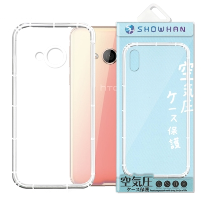 【SHOWHAN】 HTC U Play (5.2吋)空壓手機殼