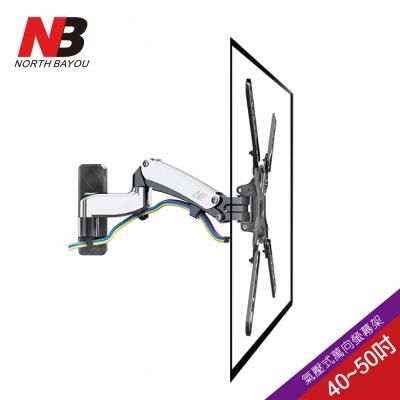 NB 40-50吋氣壓式液晶螢幕壁掛架/F450