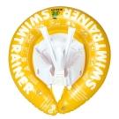 德國SWIMTRAINER Classic 學習游泳圈 4-8歲 (20-36kg) 黃色