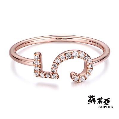 蘇菲亞SOPHIA -NO.5 玫瑰金鑽石戒指
