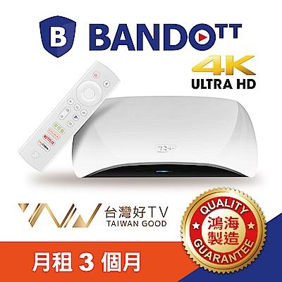 BANDOTT鴻海便當4K智慧電視盒+台灣好影視3個月