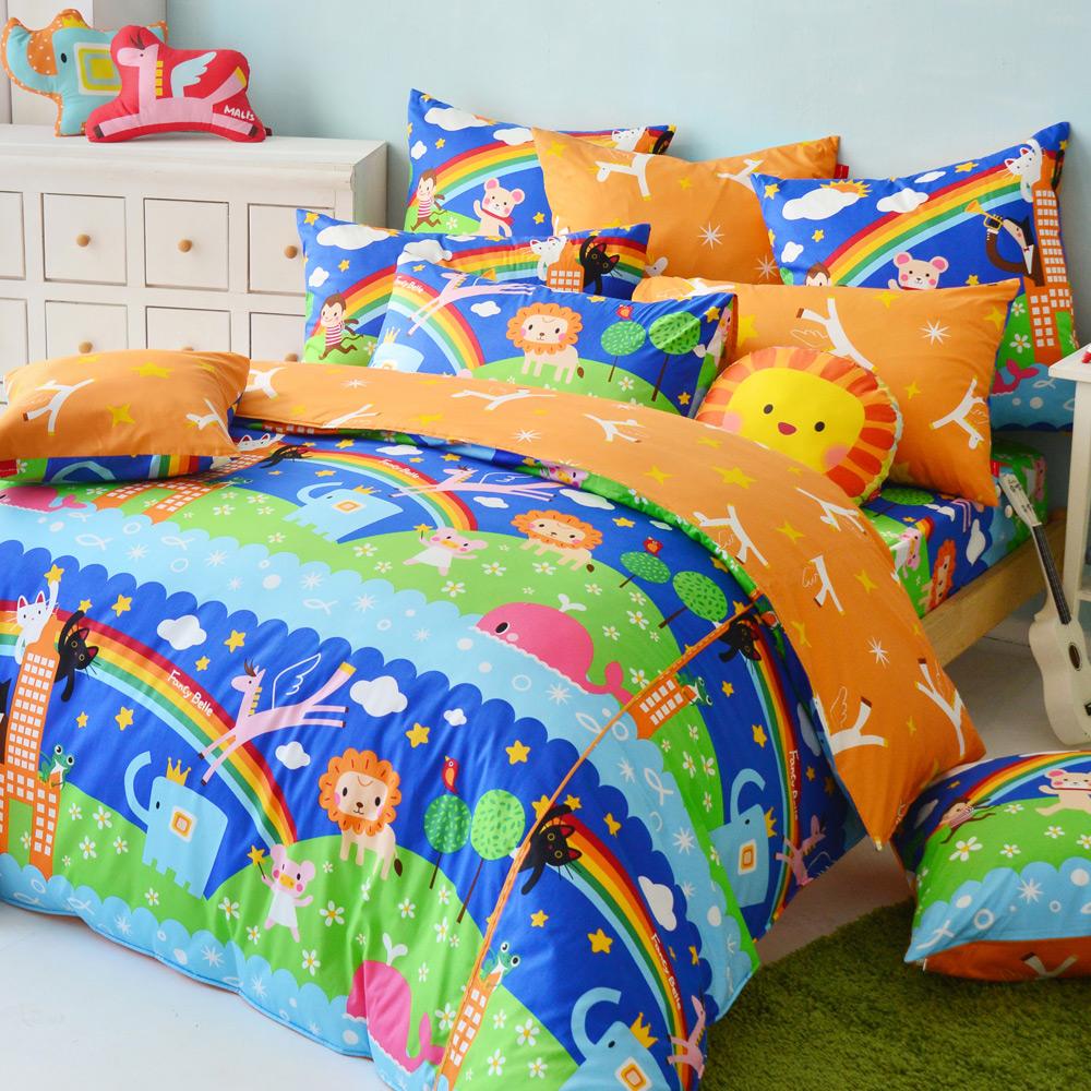義大利Fancy Belle X Malis童趣加大四件式防蹣抗菌舖棉兩用被床包組