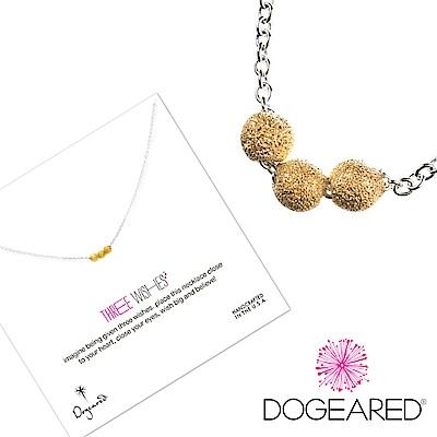Dogeared three wishes 三願望星辰金豆豆 銀色許願項鍊 附原廠盒