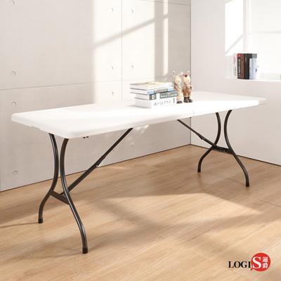 LOGIS邏爵 桌面可折多用途塑鋼折合桌/會議桌/露營桌/野餐桌長183*寬76*高74