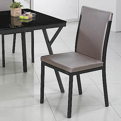H&D 皮面造型椅 (寬45X深55X高92cm)