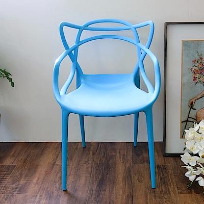 Amos-美背曲線塑膠休閒椅(50x50x83.5)