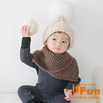iSFun 嬰兒鈕扣毛線針織圍巾 2色可選