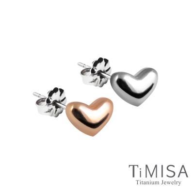 TiMISA《鈦真心》純鈦耳針一對(雙色可選)