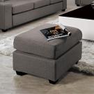Boden-布拉格灰色布腳椅