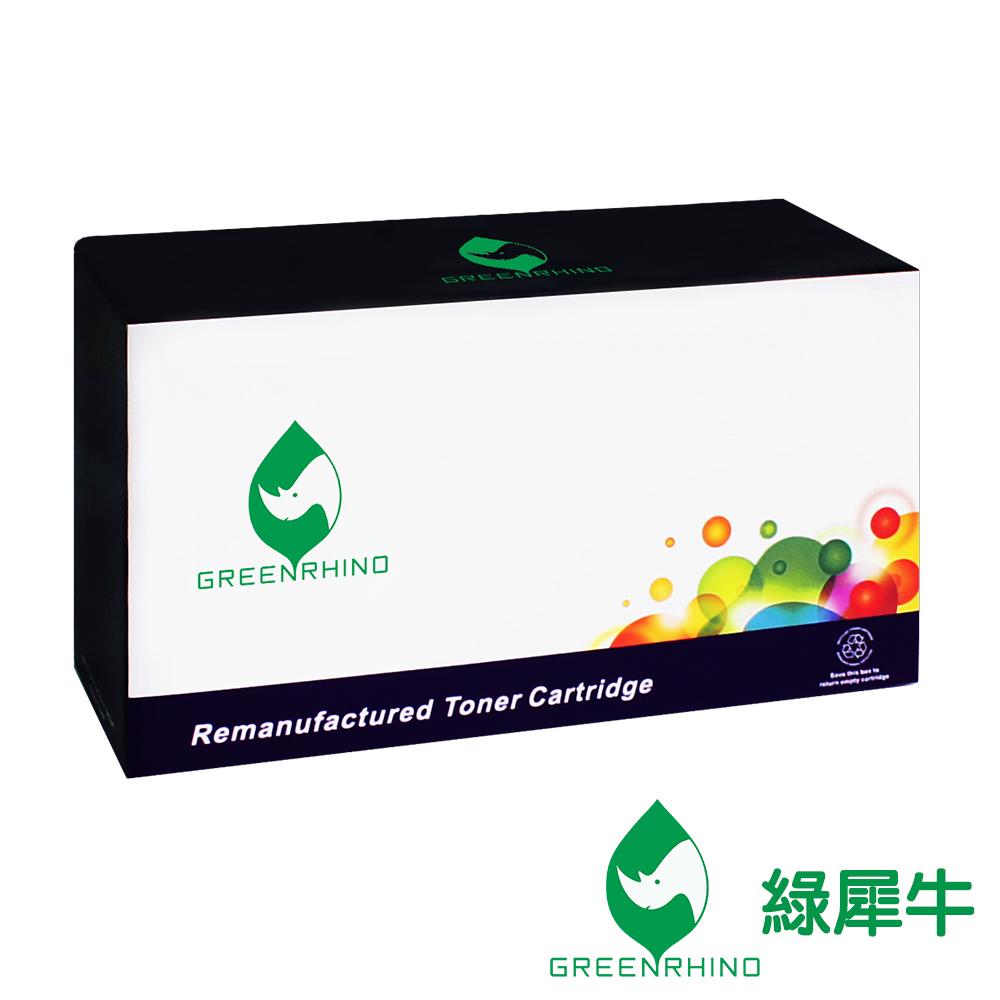 綠犀牛 for Brother TN-650 黑色高容量環保碳粉匣
