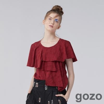 gozo不對稱荷葉邊設計上衣二色