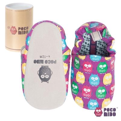英國 POCONIDO 純手工柔軟嬰兒鞋 (紫色貓頭鷹)