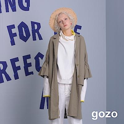 gozo 袖抓縐造型長版外套(二色)