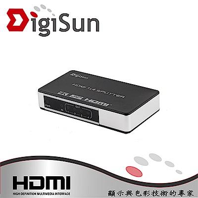 DigiSun VH714Z 4K2K HDMI 一入四出影音分配器