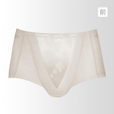 蕾黛絲-高腰修飾褲M-EL-米色