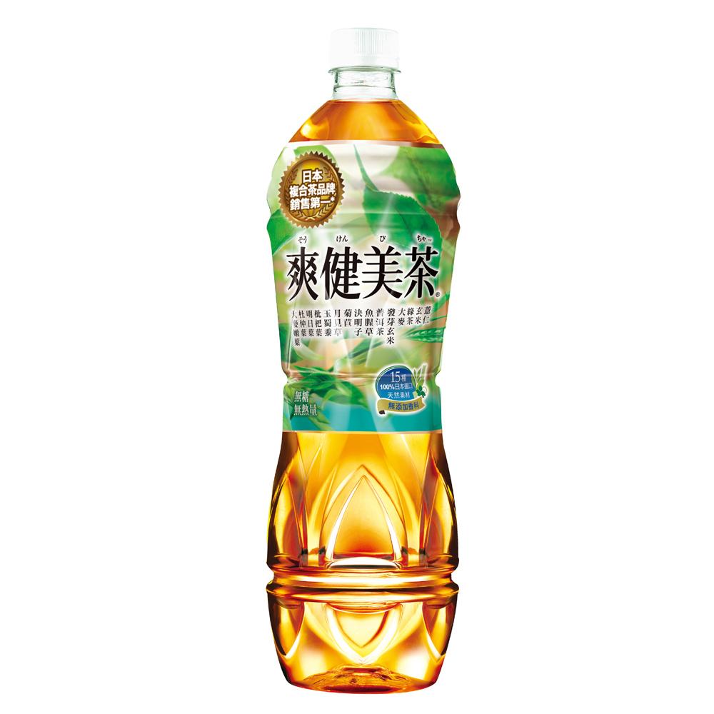 爽健美茶 寶特瓶(535mlx24入)