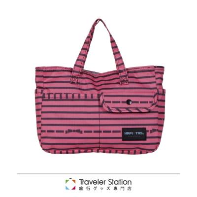 【HAPI+TAS】橫條蝴蝶結袋中袋-粉色